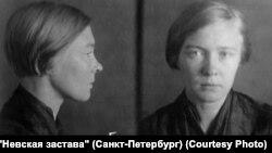 Ольга Берггольц. Фотография из следственного дела 1938 г.