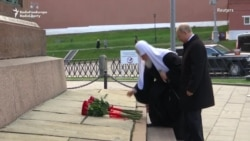 Putin, Patriarch Kirill Lay Flowers On National Unity Day