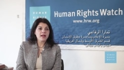 """تقرير مراقبة حقوق الانسان: """"لا أحد آمن"""" انتهاك حقوق المرأة في نظام العدالة الجنائية العراقي."""