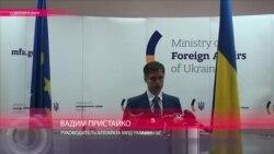 Замминистра иностранных дел Украины Вадим Пристайко комментирует скандал с контрабандой сигарет