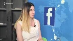 «Ֆեյսբուքյան ասուլիս» զբոսաշրջության կոմիտեի նախագահ Հռիփսիմե Գրիգորյանի հետ