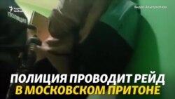 Рабство вместо карты болельщика. Сексуальные жертвы ЧМ-2018