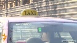Հաճախ փոփոխվող օրենքների պատճառով ավելանում են տաքսիների վարորդների «անհիմն ծախսերը»