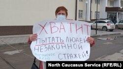 Алена Садовская, Ессентуки, Ставропольский край