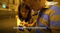 """Брат задержанного в Крыму """"украинского диверсанта"""" Евгения Панова о том, что знает его семья"""