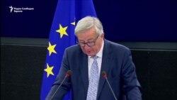 Јункер: ЕУ во иднина ќе има повеќе од 27 членки