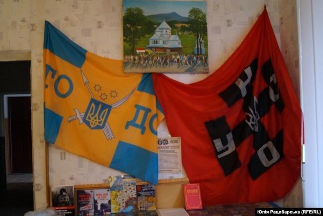 Музей боротьби за Україну