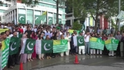 Pakistan Marks 'Solidarity Hour' For Kashmir
