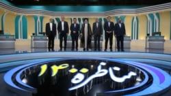 میزگرد ویژه انتخابات: سیاست خارجی و انتخابات