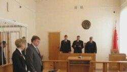Суд над Юзепчуком: Прысуд