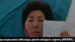 Кыргызстанка Айнура в районной больнице Финике. 8 января 2018 года.