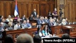 Skupština Srbije, 9. avgust, ilustrativna fotografija
