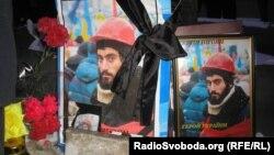 Загиблий активіст Євромайдану Сергій Нігоян