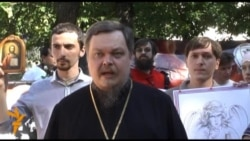"""Православные """"против"""", ЛГБТ """"за"""": параллельные акции"""