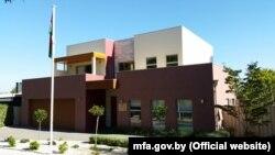 Амбасада Беларусі ў Канбэры (Аўстралія)