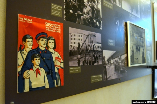 Альбанская прапаганда камуністычных часоў