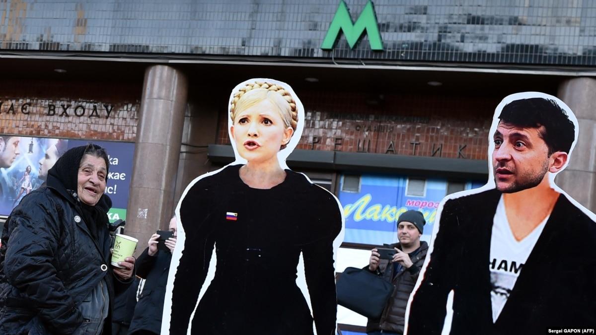 «Фигура» Тимошенко без «сладенького» и другие неосторожные высказывания украинских политиков