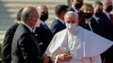 استقبال برهم صالح از پاپ فرانسیس در کاخ ریاستجمهوری عراق