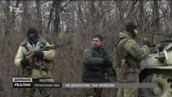 В угрупованнях «ЛДНР» платять за доноси на Донбасі