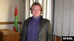 Բելառուս - Ակտիվիստ Մաքսիմ Վինյարսկին դատարանի դահլիճում, արխիվ