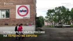 Спортивные чиновники оставили без денег юных спортсменов Приморья