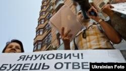 Участники акции протеста в Киеве предлагают МВФ обратить внимание на неэффективную финансовую политику украинского правительства.