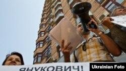 """""""Ачу көненә"""" чыгучылар президент һәм хөкүмәт реформаларына протест белдерде"""