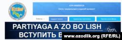 A'zolik kampaniyasi O'zLiDep partiyasi rasmiy saytida ham e'lon qilindi.