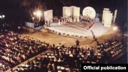 Балканскиот фестивал на народни песни и ора во Охрид