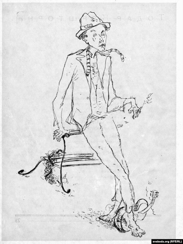Тодар Кляшторны. Сяброўскі шарж Цфаніі Кіпніса. 1932 г.