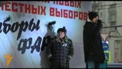 Митинг на Болотной: Noize Mc