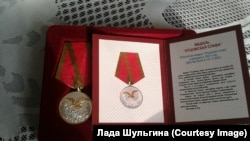 Медаль от Тулеева