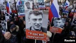 Марш пам'яті Бориса Нємцова. Москва, 26 лютого 2017 року