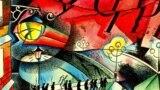 Иллюстрация Юрия Анненкова к поэме «Двенадцать»