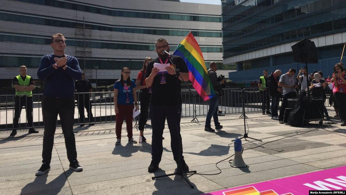 В Боснии и Герцеговине состоялся первый гей-парад