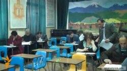 Քննություն են հանձնում դպրոցների տնօրենները