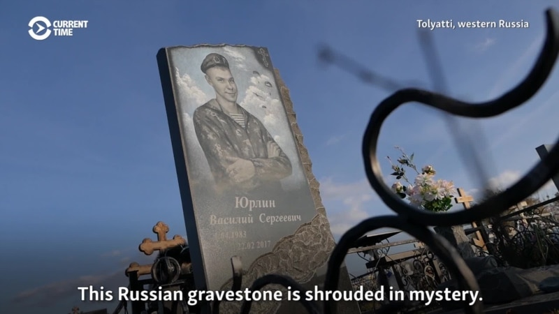The Secrets Of Russia's Mercenary Graves