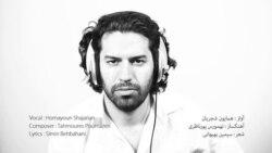 موسیقی امروز: جمعه ۲۲ فروردین ۱۳۹۳