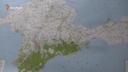 У Києві презентували карту «Топоніміка Криму» (відео)
