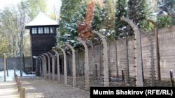 Польша - Бывший концентрационный лагерь Аушвиц (Освенцим)