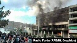 آتش زدن هتل تارا در مهاباد