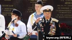 Патриотический час для школьников Севастополя