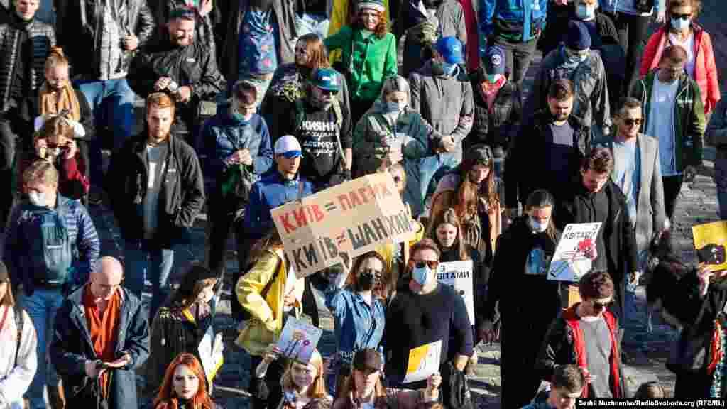 Біля КМДА організатори зачитали вимоги маршу