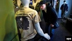 Rusiya mağazalarında Assad-a dəstək şüarlı maykalar satılır