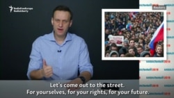 Navalny Calls For Protests In Support Of Election Boycott