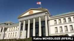 Վրաստանի նախագահի նստավայրը Թբիլիսիում