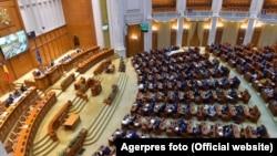 Plenul Camerei Deputaților