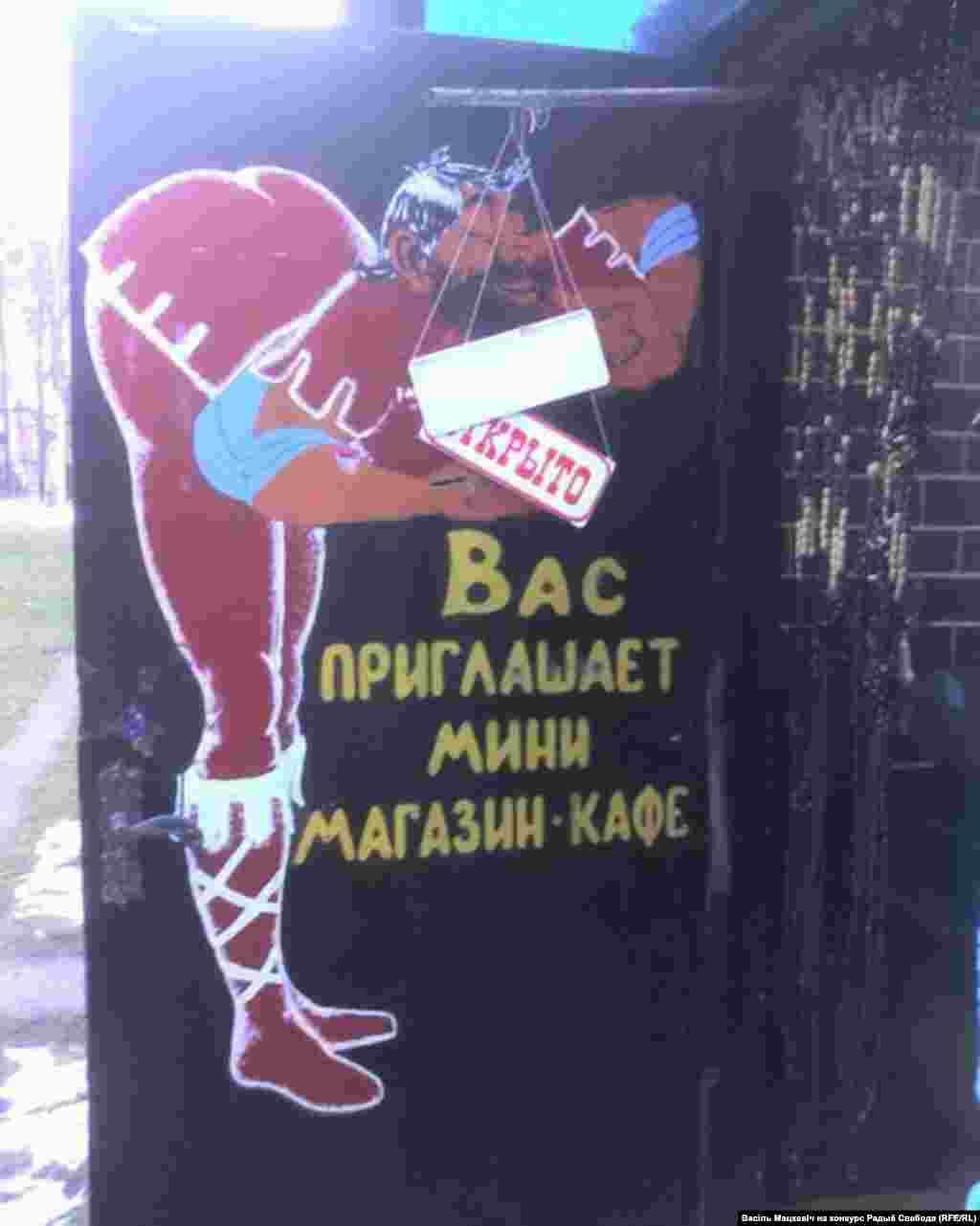 аўтар Васіль Мацкевіч