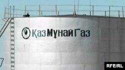 """Нефтяные резервуары компании """"КазМунайГаз"""". Иллюстративное фото."""
