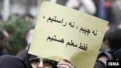 صحنهای از اعتراضهای معلمان در مقابل مجلس شورای اسلامی در اسفند ۸۵